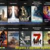 luchshie filmy 2016 goda