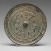 tajna drevnih kitajskih volshebnyh zerkal nad razgadkoj kotoroj do sih por lomajut golovu uchjonye